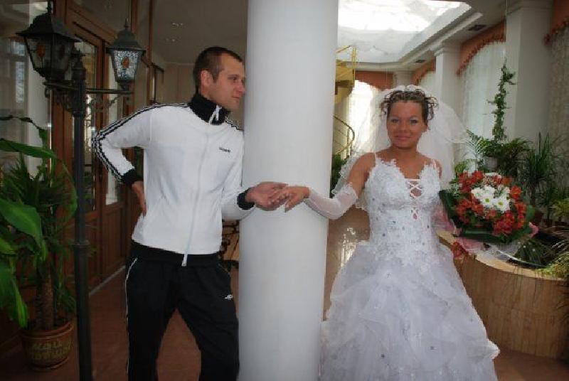 Dres ślubny