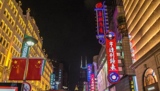 3 wieczory i 2 dni w Szanghaju